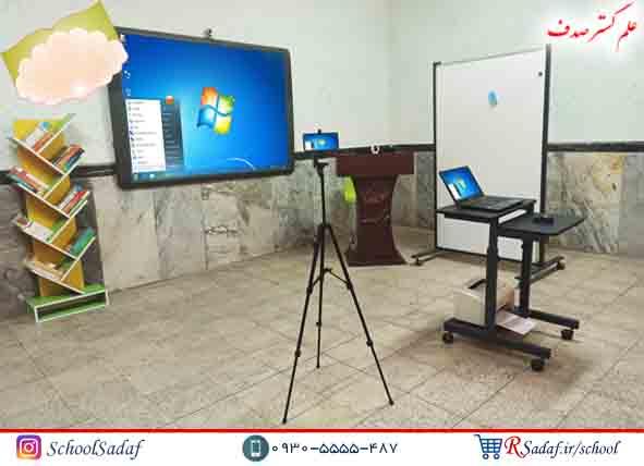 پکیج آموزش از راه دور کلاس آنلاین کد 107